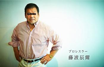 hujinami 02.jpg
