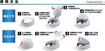 item_105_4.jpg